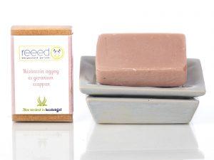 Rózsaszín agyag és geránium szappan kecsketej Aloe vera Szeged Natúr kézműves